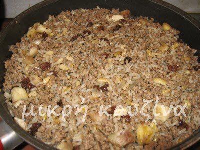 μικρή κουζίνα: Γέμιση γαλοπούλας