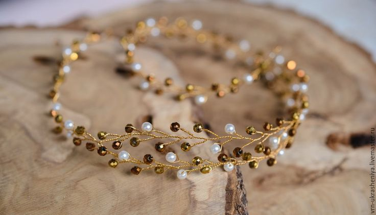 Купить или заказать Золотой венок ободок с золотыми и бронзовыми бусинами в интернет-магазине на Ярмарке Мастеров. Этот венок-ободок отлично подойдет для невесты в винтажном стиле, а также для осеннего образа! Очень здорово сверкают бусинки на свету!