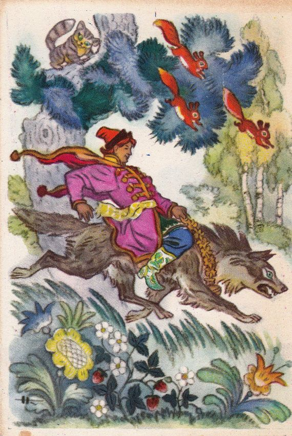 Postcard Drawing by N. Kochergin for Russian by RussianSoulVintage