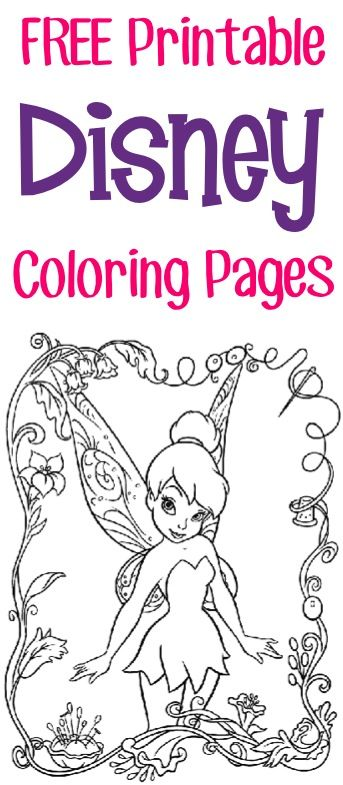 FREE Printable Disney Coloring Pages {Princess, Fairies, Pirates + more}