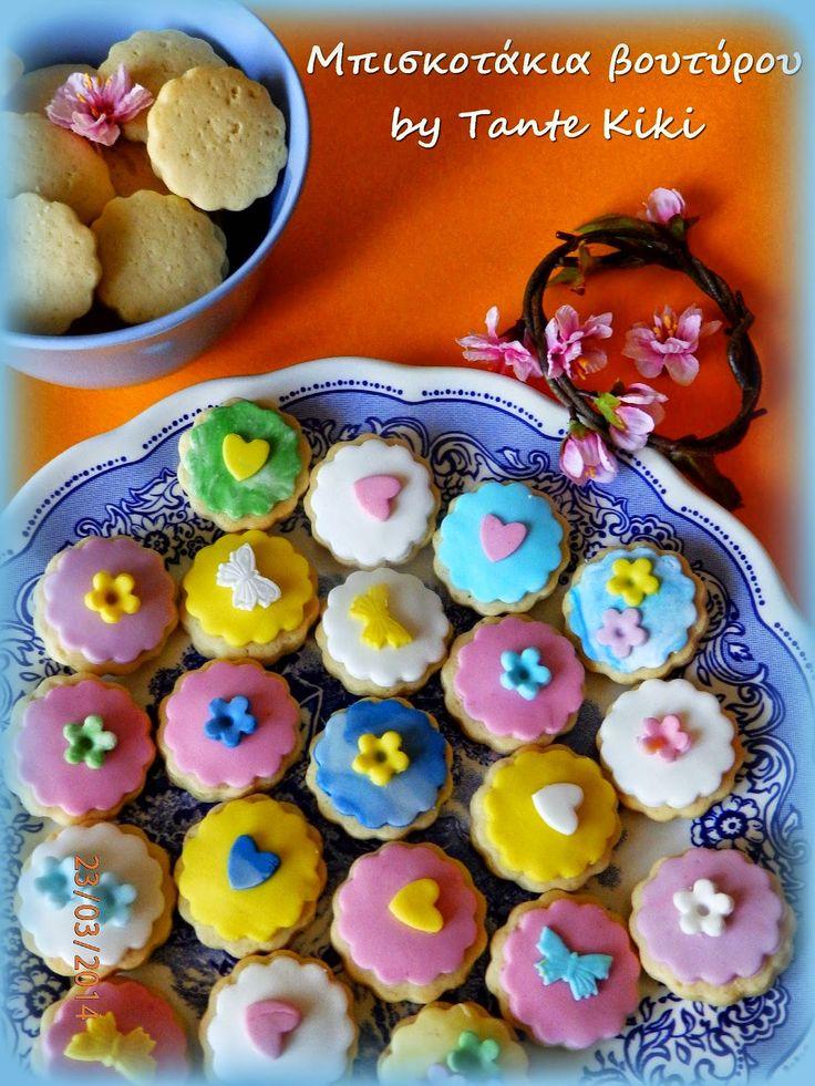 Tante Kiki: Μπισκότα βουτύρου για ...στόλισμα