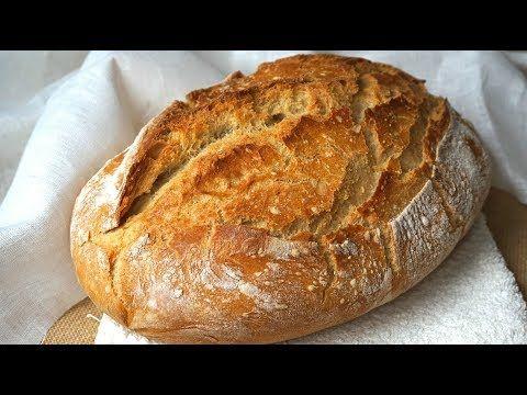 Pan casero fácil. Corteza y miga sorprendentes (con harina común) - YouTube
