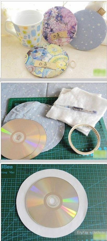 Подставка под горячее из дисков, мастеркласс в картинках