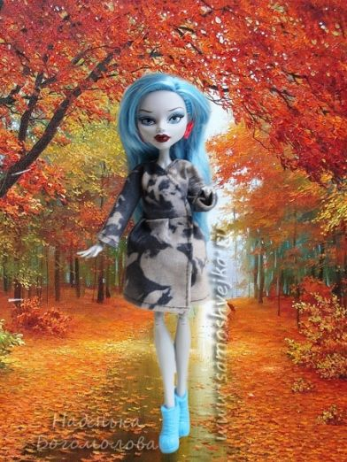 Coat for dolls School Monster (Monster High) with their hands