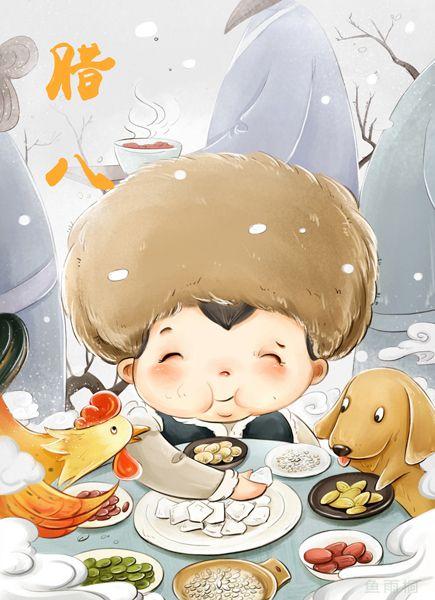 Laba Festival  Chinese festivals