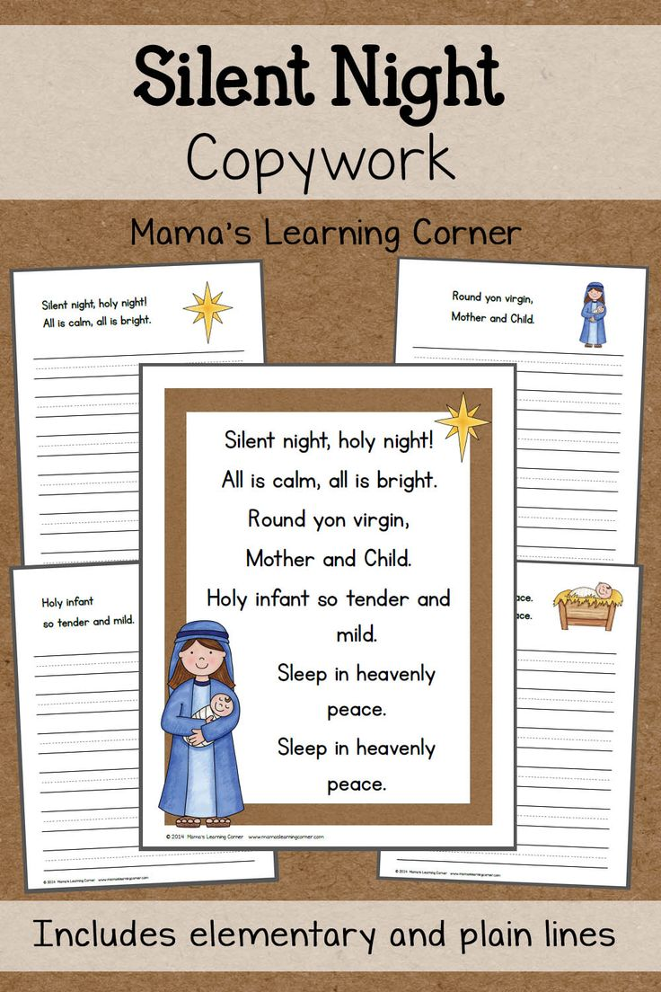 """Download a free packet of """"Silent Night"""" copywork for your young learner! Elementary lines and plain lines available."""