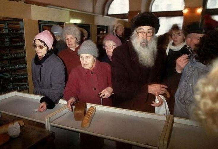 Фото магазинов, запрещённые в СССР. | Цветная фотография ...