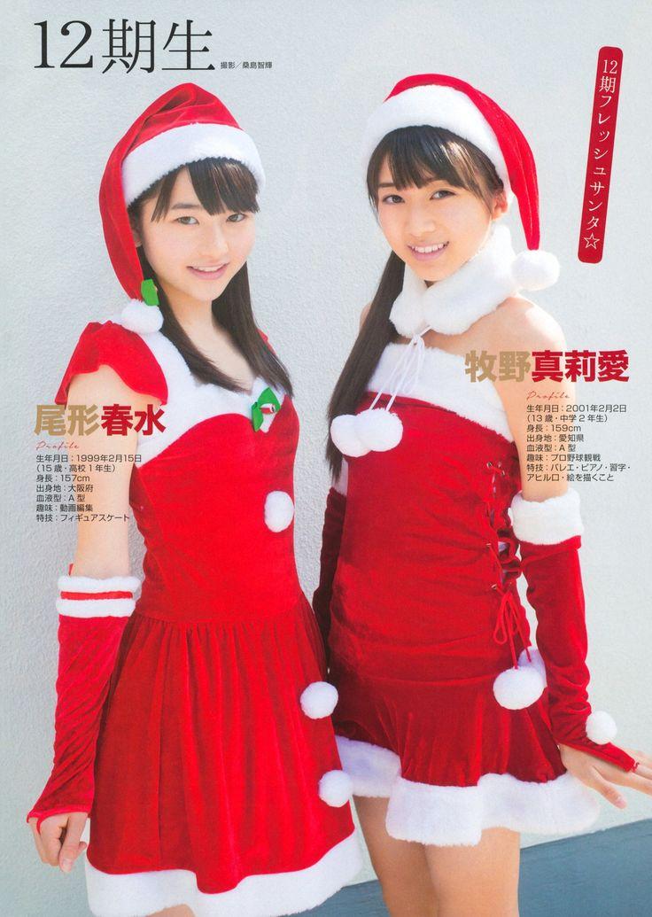 モーニング娘。'14 - 尾形春水 Ogata Haruna、牧野真莉愛 Makino Maria #サンタ