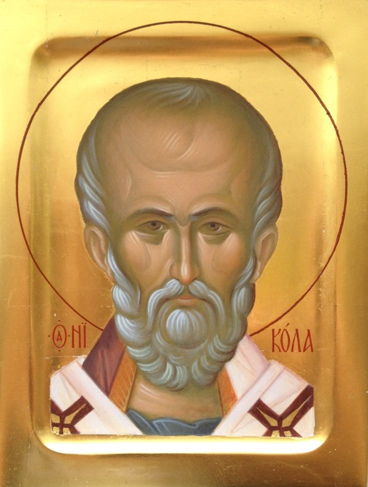Saint Nicholas the Wonder-Worker