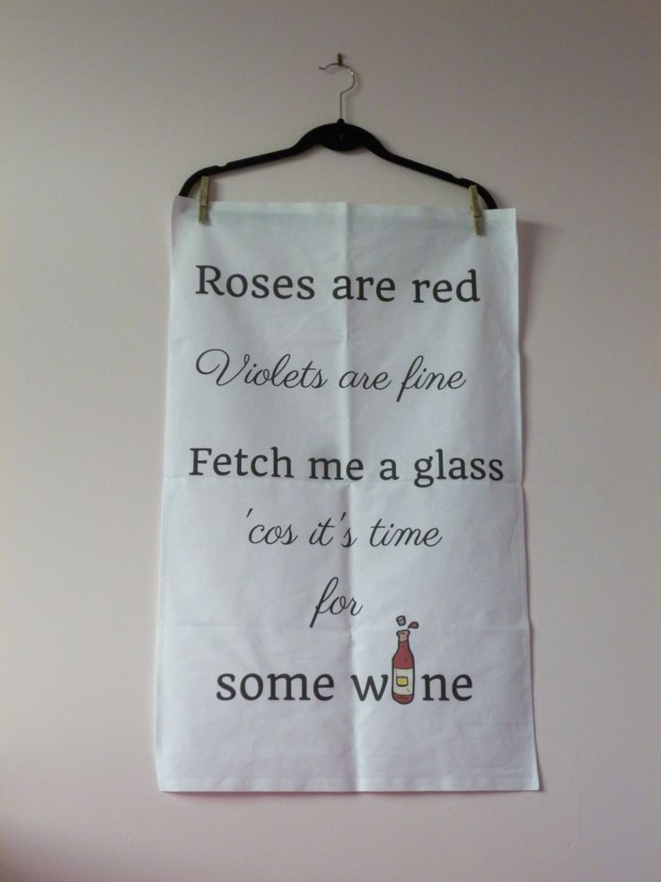 Tea Towel   Teatowel   Dishtowels   Wine Gifts   Wine Puns   Wine Quotes   Kitchen Towels   Cotton Dishcloth   Funny Tea Towels   Wine by MoodyCowPoetryPrints on Etsy