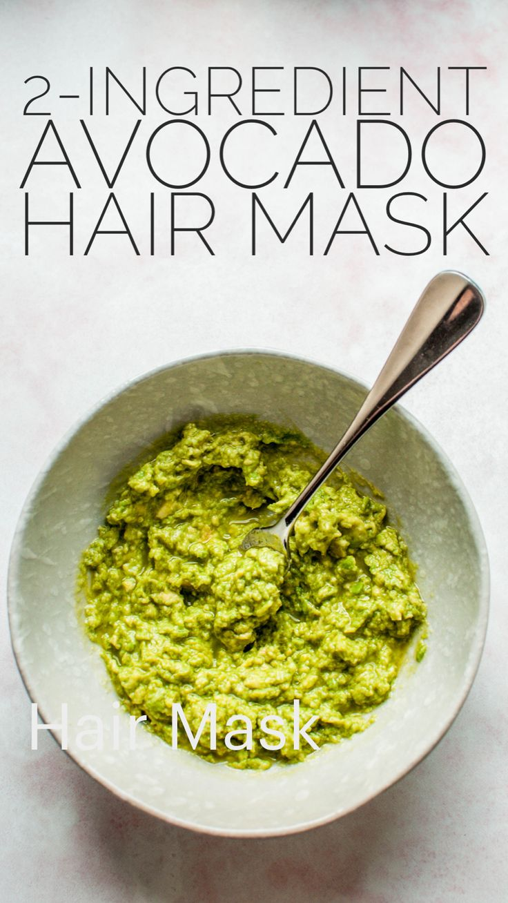 This DIY avocado hair mask will leave your hair feeling stronger and shiny. It's only 2 ingredients and it's ready in just 3 minutes! Home Remedies For Hair, Hair Loss Remedies, Diy Hair Care, Hair Care Tips, Best Diy Hair Mask, Diy Hair Mask For Dry Scalp, Natural Hair Mask, Natural Hair Tips, Natural Beauty