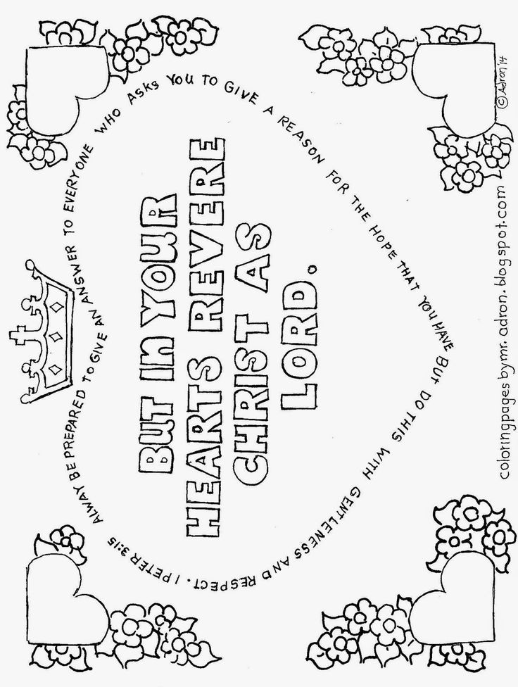 Best 100 Sunday School Coloring Pages Images On Pinterest