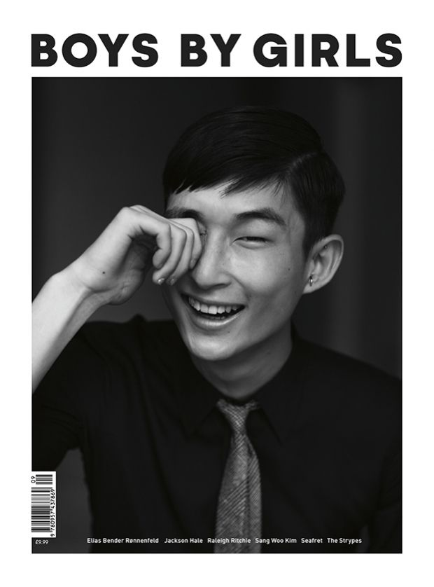 Sang Woo Kim Charms for Boys By Girls Spread
