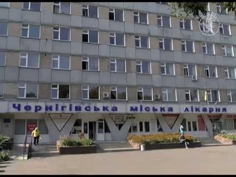 Новий флюорограф у чернігівській лікарні | Телеканал Новий Чернігів