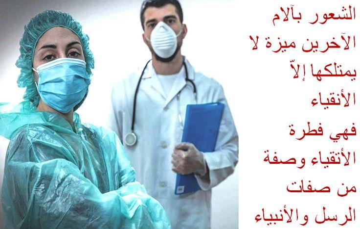 نقاء القلب ليس غباء Person Sleep Eye Mask Personal Care