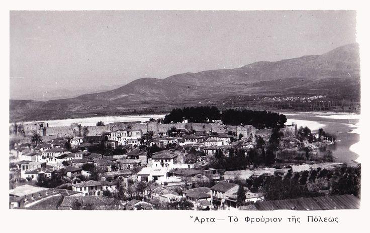 Άρτα, το φρούριο της πόλεως