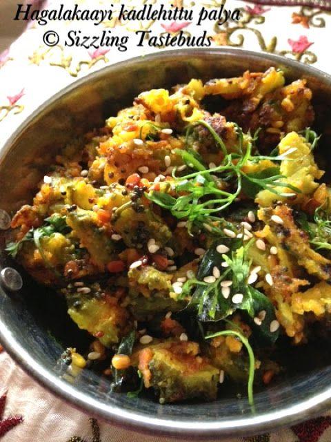 Sizzling Tastebuds: Hagalakayi Upkari | Bittergourd dry curry | Konkani Cuisine
