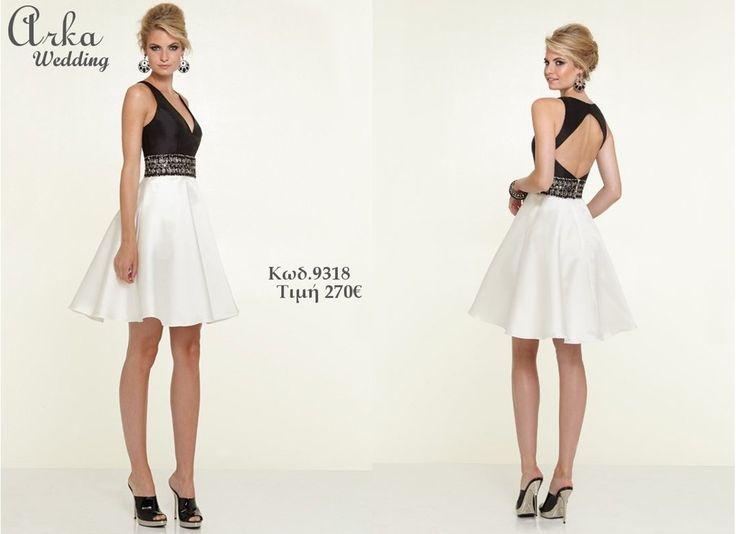 Φόρεμα  Κωδ. 9318 Στράπλες  με ολοκέντητη ζώνη. Πληροφιρ.  Τηλεφ. 210 6610108 www.arkawedding.gr