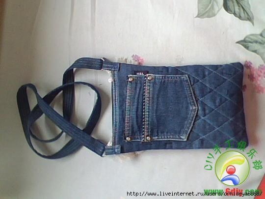 nice jeans recycling on this site.  This was about the only item I liked.  No need to go to site. for me.