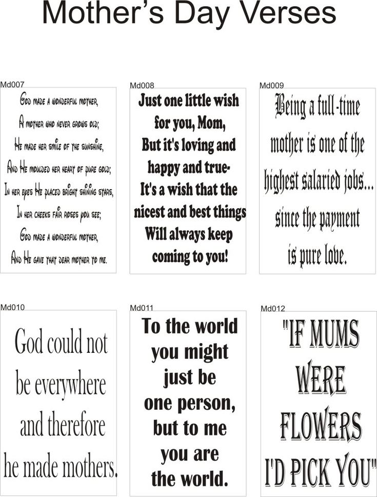 Best 25 Mothers day card sayings ideas – Dad Birthday Card Verses