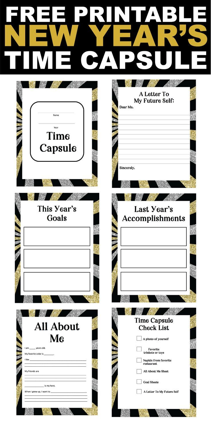 Printable New Year S Eve Time Capsule Activity Time Capsule Time Capsule Kids Capsule