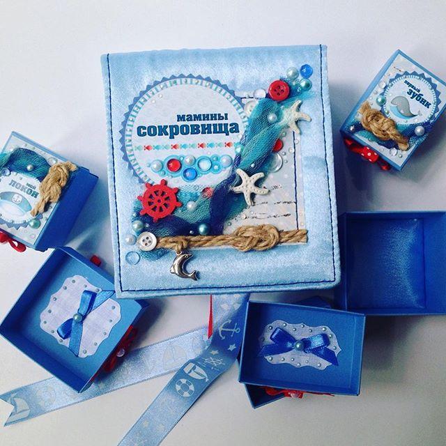 Мамины сокровища в морском стиле #mamuliny_sokrovishcha #мамулинысокровища #маминысокровища #одесса #сундучокмаминысокровища #шкатулкамаминысокровища #коробочкамаминысокровища