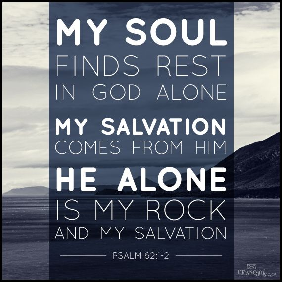 my soul is rested Are you stressed out anxious worried fretting there is one source of help that always brings rest and peace to your soul.