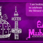 Special Eid Mubarik Facebook Cover Photo