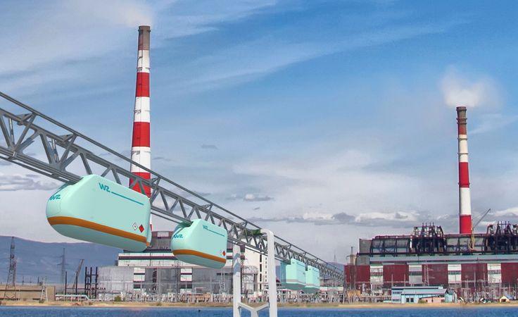 SkyWay - Belarus ― Republic of Buryatia: SkyWay Project for Gusinoozyorsk Regional Hydroelectric Power Plant (GRES)
