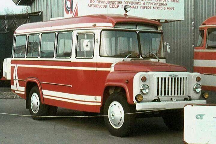 KAVZ. GAZ-52/53