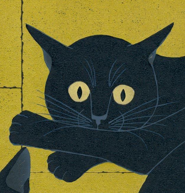 Five Reclining Black Cats (detail) - Japanese woodblock print by Tadashige Nishida (Born in Kagoshima, 1942).