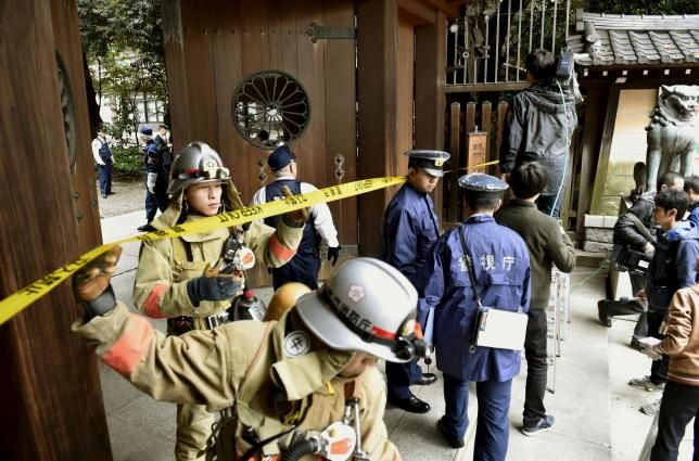 Japanese Police Arrest South Korean Man Over Yaskuni Shrine Bombing | Koogle TV