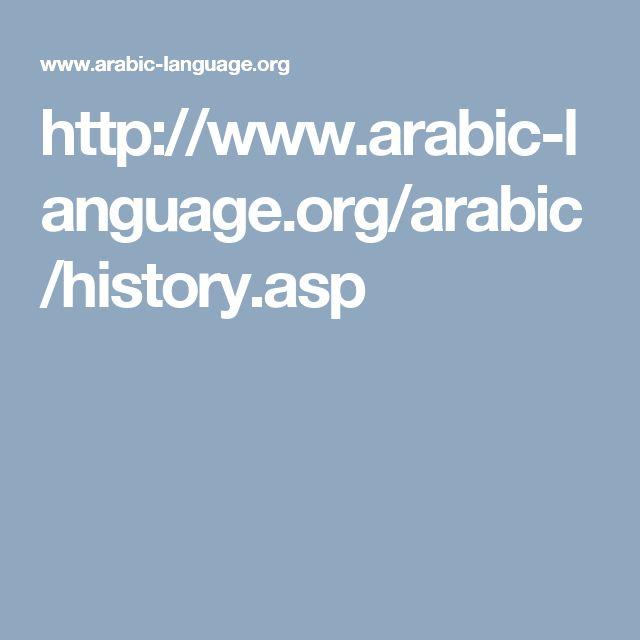 http://www.arabic-language.org/arabic/history.asp