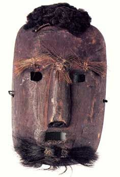 Mapuche Mask, Araucania Region, 19th Century