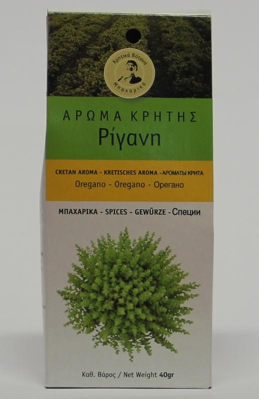 Epices de Crète - Origan de Crète Aroma Kritis