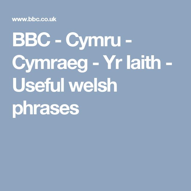 Learn Welsh in just 5 minutes a day. For free.