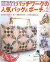Bolsas japonesas 7 -  Picasa Web Albums