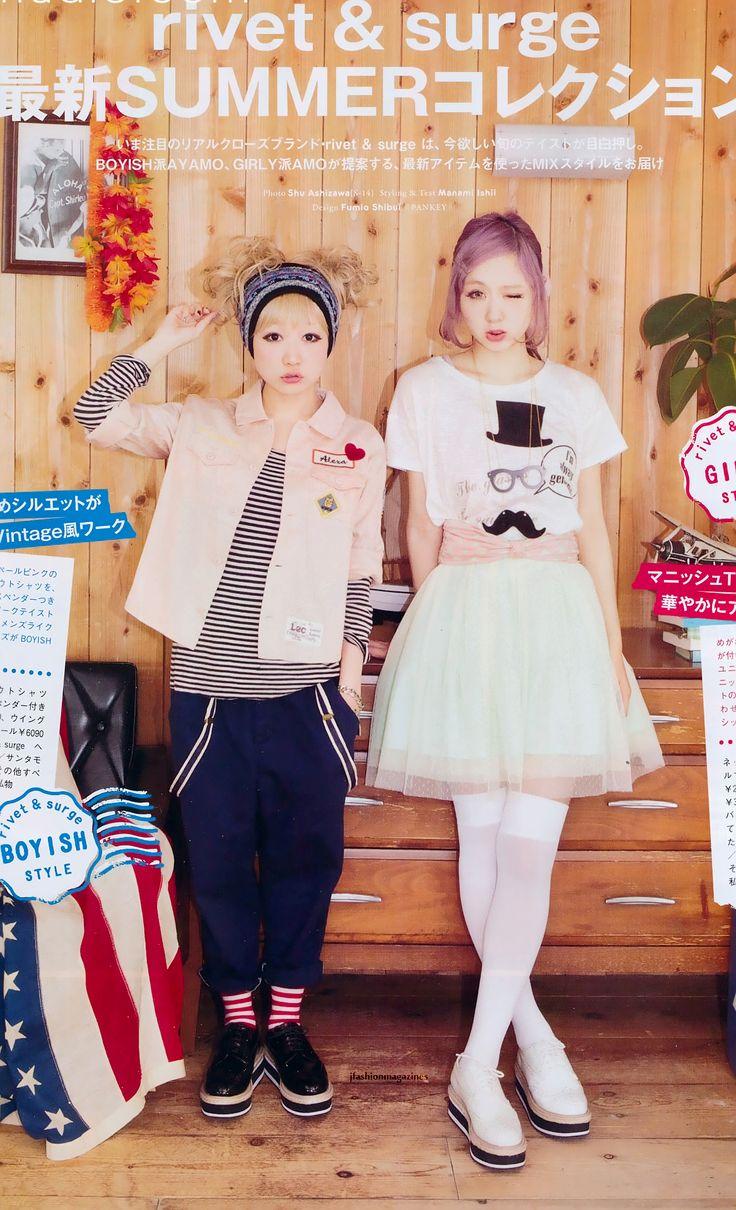 Japanese fashion magazine