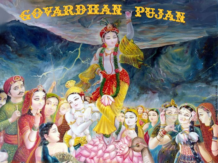 Celebrate Govardhan Pooja by sending pooja Gifts to Dear ones.  Click here to Order: http://is.gd/DiwaliPoojaThalis