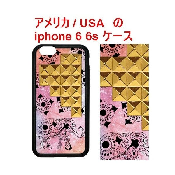 wildflower ワイルドフラワー アメリカ エレファント スタッズ Elephant Gold Pyramid iPhone 6 6s Case…