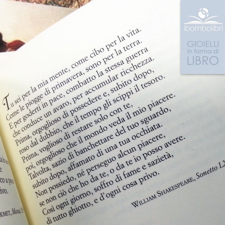 frasi matrimonio william shakespeare