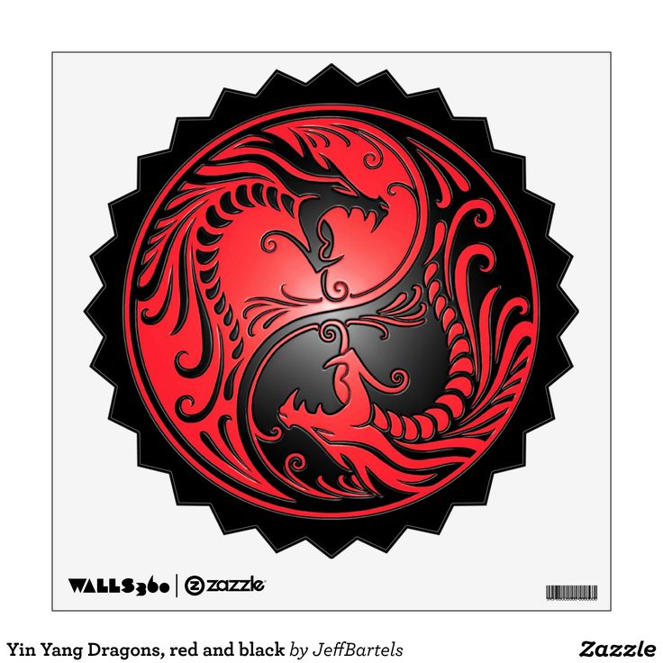 Yin Yang Dragons, red and black Wall Decal