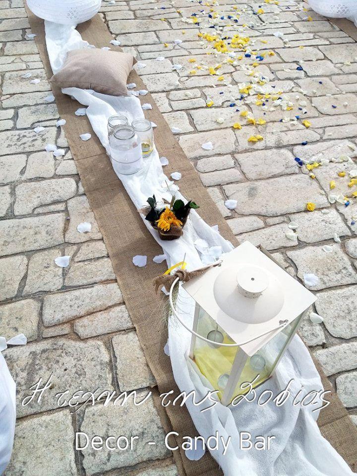 Διακόσμηση  Γάμου με ηλιοτρόπια και μπλε τριαντάφυλλα.