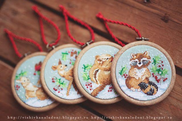"Вышивка на ладони: Janlynn ""Woodland Creatures Ornaments"" и наша елка..."