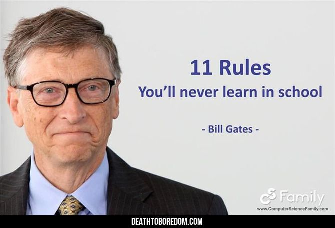 11 Rules Of Life You Won't Learn In School
