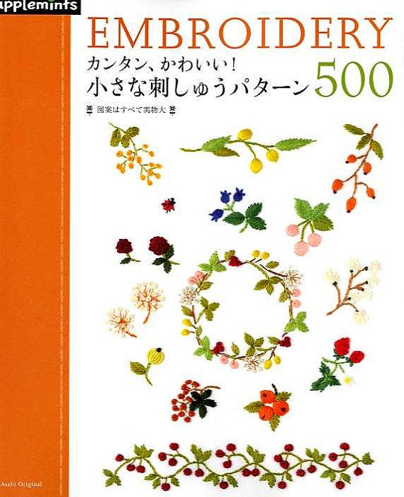 Best images about embroidery books on pinterest hand
