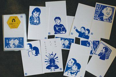 ナンシー関の青春カード 100枚入 - ミネットはご当地マスキングテープ、オリジナルマスキングテープ、アラスカ文具店、Si-Si-Si、倉敷意匠計画室、つくし文具店、かみの工作所、文房具を集まった広島の雑貨店です。