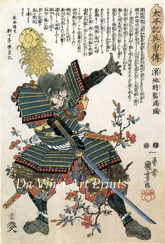 Japanese Art. Samurai Woodblock Print Reproductions. Yamaji Shogen Masakuni by Utagawa Kuniyoshi, c. 1820s. Fine Art Print via Etsy