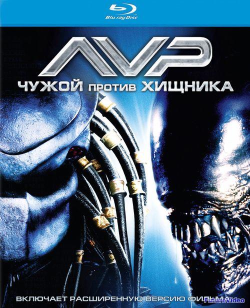 Чужой против Хищника (2004) — смотреть онлайн в HD бесплатно — FutureVideo