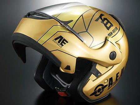 10 Cool Custom Motorcycle Helmets ~ All-in-One